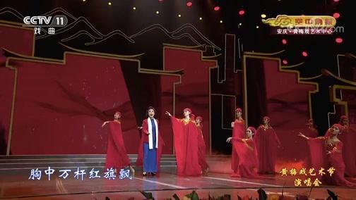 粤剧钟无艳戏齐宣王全本 主演:倪惠英 李自强 邓洁玲
