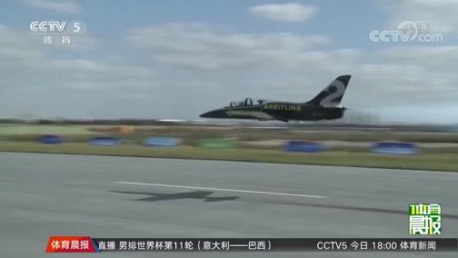 [综合]世界喷气模型大会在山东荣成开幕