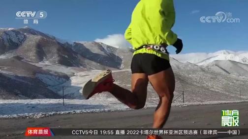 [综合]户外运动挑战赛:穿越祁连山 挑战百公里
