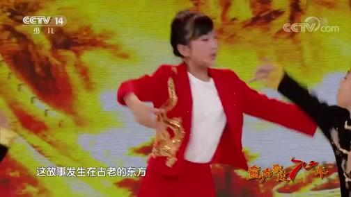 [音乐快递]《龙的传人》 演唱:汪忆凡