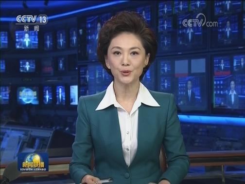 """[视频]外交部发言人就美国国会众议院全会通过""""2019年香港人权与民主法案""""答记者问"""