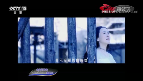 《中国音乐电视》 20191017