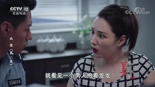《方圓劇陣》 20191020 真實故事劇場 畫像(第二集)