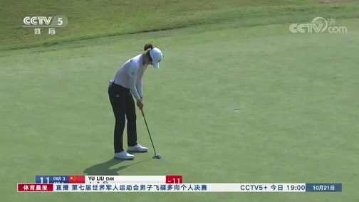 [高尔夫]2019别克LPGA锦标赛 刘钰获得并列第三