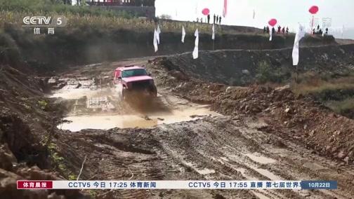 [赛车]山西陵川汽车越野挑战赛正式开赛