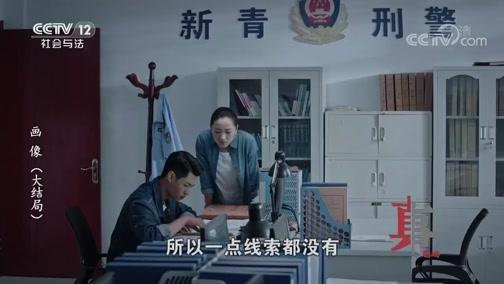 《方圓劇陣》 20191022 真實故事劇場 畫像(大結局)