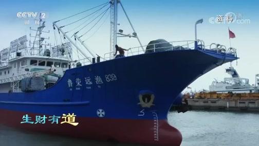 [生财有道]中国北方最大的渔港——石岛
