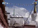 穿越世界屋脊——青藏铁路 两岸秘密档案 2019.10.22 - 厦门卫视 00:41:00