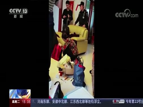 [新闻直播间]山东菏泽 女子陷入网贷骗局 嫌疑人被抓 涉案金额超千万元
