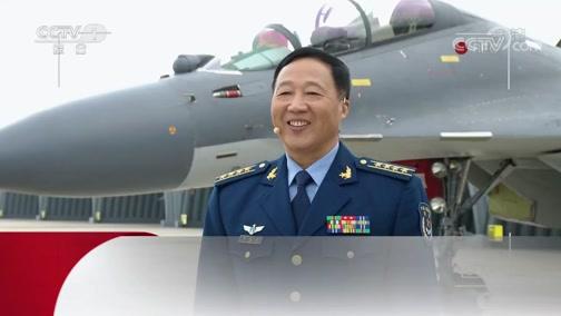 《开讲啦》 20191102 本期演讲者:李振波