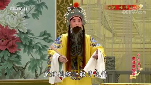 上党梆子朱痕记全集 主演:长治红专上党梆子剧团