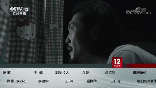 《方圓劇陣》 20191107 冷案·面具 大屏版(第四集)