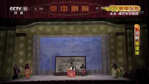 白字戏龙宫奇缘全集(邱燕红 余海平 吴庆坚)