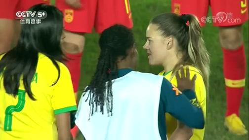 [女足]永川国际女足锦标赛决赛:中国VS巴西 完整赛事