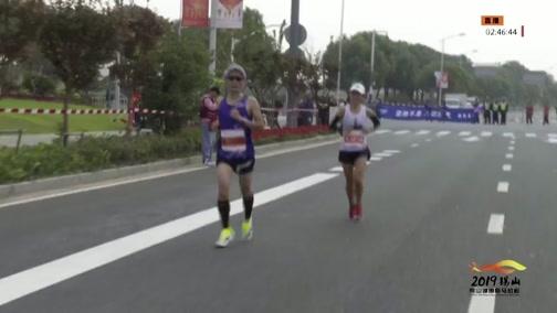 [综合]2019锡山宛山湖国际马拉松赛 2