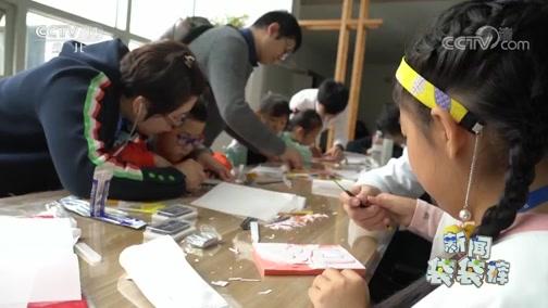 [新闻袋袋裤]浙江湖州:走进博物馆 探访丝之源