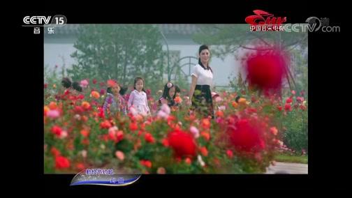 [中国音乐电视]歌曲《勤俭节约歌》 演唱:刘晶