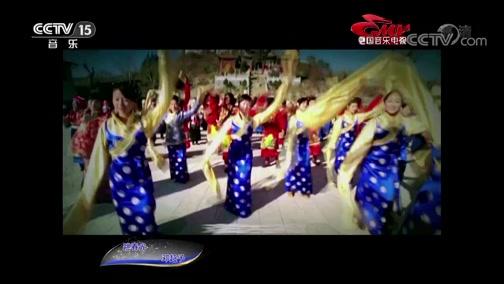 [中国音乐电视]歌曲《跳春光》 演唱:邓超予