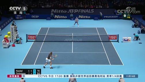 [网球]永不言弃 纳达尔重回世界第一