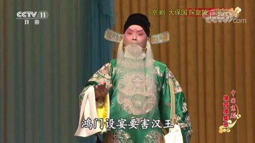 梨园戏朱文全本