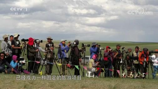 [中华民族]旅游产业的迅速发展激发了蒙古人的热情待客
