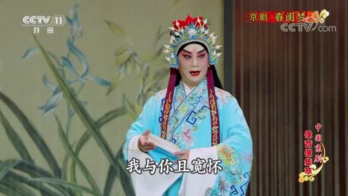 评书光武争霸(第七回) 演播:张振佐(名家书场 20200913)