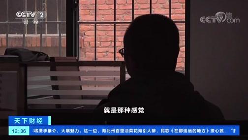 [天下财经]贵州遵义欧亚医院涉敲诈勒索 欧亚医院涉恶案庭审持续六天 择期宣判