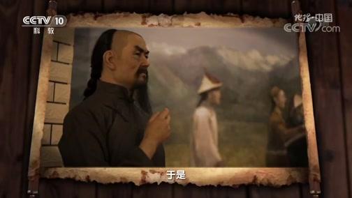 《地理·中国》 20200108 自然胜景·神奇河谷