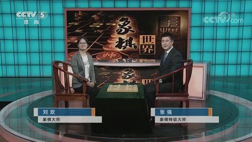 [棋牌乐]20200111 王天一VS郑惟桐