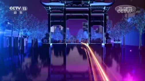 《中国节拍》 20200115