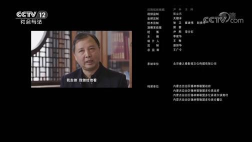 《方圆剧阵》 20200130 新春剧集 回故乡(中集)