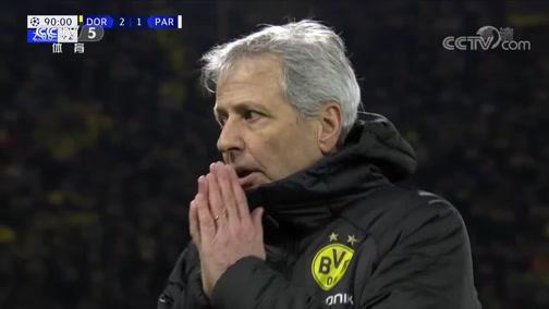[歐冠]2019-20賽季歐冠1/8決賽首回合集錦 1