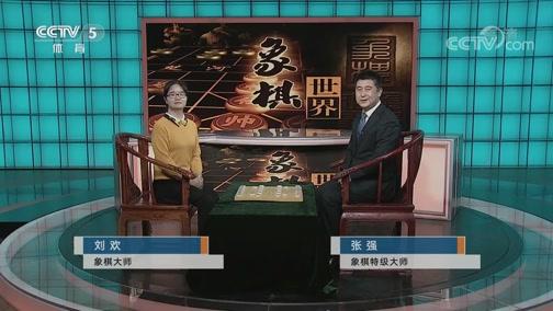 [棋牌乐]20200221 汪洋VS赵金成