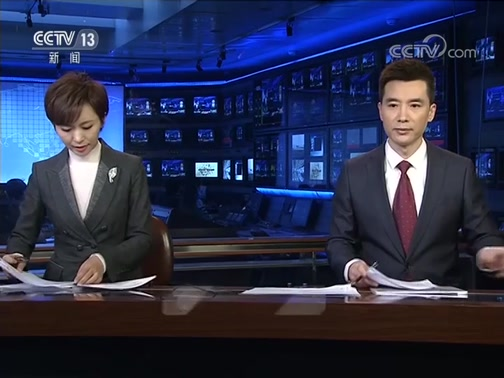 《新闻联播》 20200223 21:00