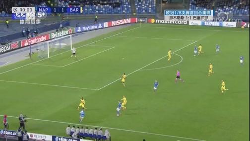 [歐冠]2019-20賽季歐冠1/8決賽首回合集錦 4