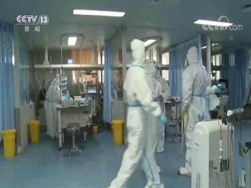 《战疫情特别报道》 20200317 10:00