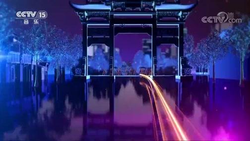 《中国节拍》 20200322 14:00