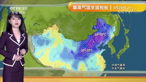 《农业气象》 20200325 06:54
