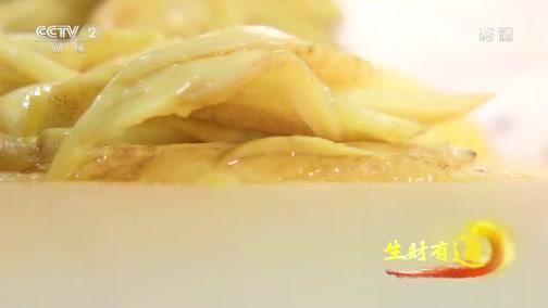《生财有道》 20200331 浙江庆元:香菇味美财路宽