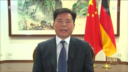 《中国新闻》 20200401 04:00