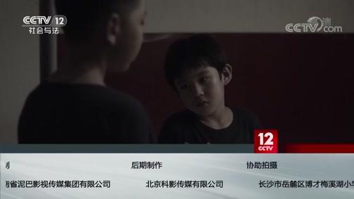 """《方圆剧阵》 20200401 """"坏小孩""""流浪记(上集)"""