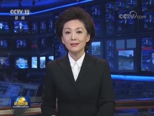 台海视频_XM专题策划_厦门云祭扫 00:00:40
