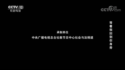 《家道颖颖之等着我》 第3集