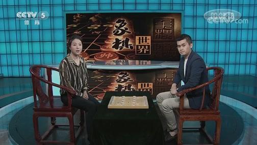 [棋牌乐]20200411 王天一VS张学潮