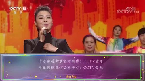 《中国节拍》 20200526