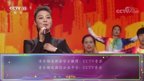 《中国节拍》 20200602