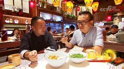 《生财有道》 20200716 夏日经济系列——广东深圳:都市烟火气 夜市显活力