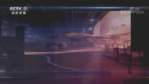 《兵器面面观》 20200731 决胜利器 第一集 陆战之王