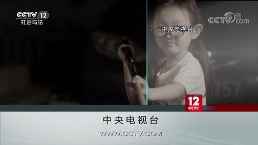 《方圆剧阵》 20200818 暑期影展·追梦少女(下集)