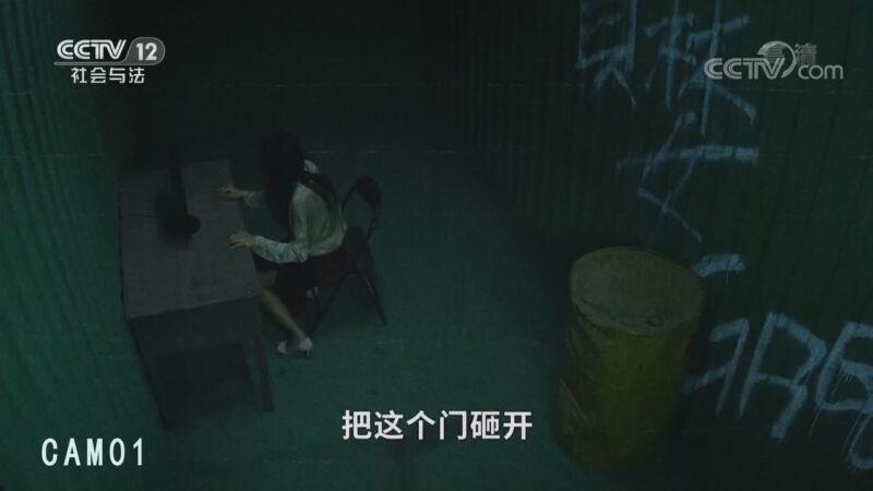《方圆剧阵》 20200826 四集青春寓言剧·仲夏的晚风(第二集)